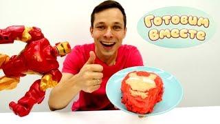 Железный человек готовит торт. Игры супергерои для мальчиков.