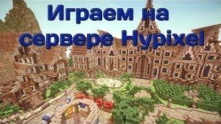 Игры на серверах-Доктор лалка или дырки в никуда))