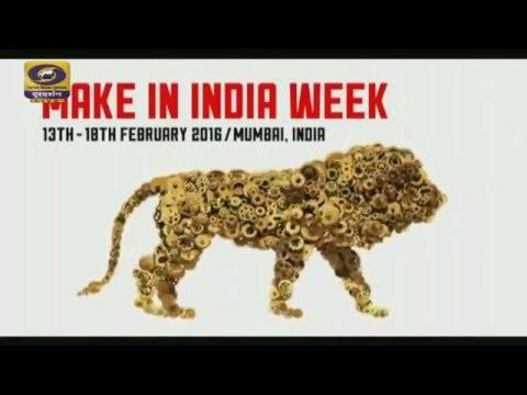 Inauguration of Make in India by PM Narendra Modi - LIVE