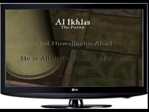 Bismillah Ir Rahman Ir Rahim Youtube