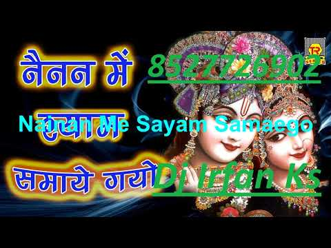 Nainan me Sayam Samaego Hard Dholki Mix  By Dj Irfan Ks