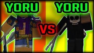 YORU VS YORU| STEVE'S ONE PIECE | ROBLOX | Yoru PVP Ft.Axiore