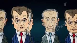 Важно! Путин открыл тайну почему нас боятся!Документальный фильм 08 03 2017