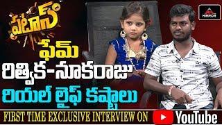 Rithwika Sri & Nooka Raju Exclusive Interview   Patas 2 Rithwika & Nookaraju Real Life   Mirror TV