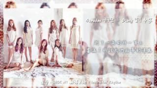 [繁中字HD] Gugudan 구구단 - Diary 일기