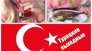 ТУРЕЦКИЕ ВЫХОДНЫЕ : др свекрови, озеро Гёльбаши / Турция, Анкара, / Голуби, много ГОЛУБЕЙ
