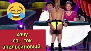 УГАР на сцене Квартала СОЧНАЯ официантка ЖЖЁТ Приколы До Слёз
