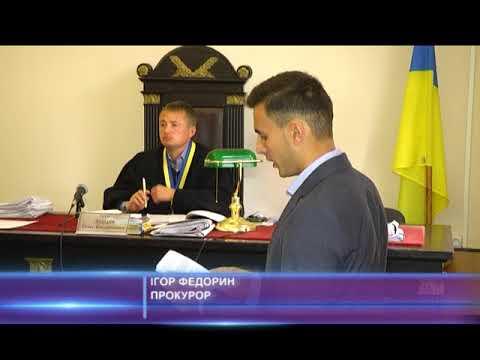 Чергове судове засідання у справі Віталія Мельничука