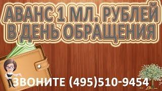 Продам квартиру мытищи(, 2014-11-27T11:27:24.000Z)