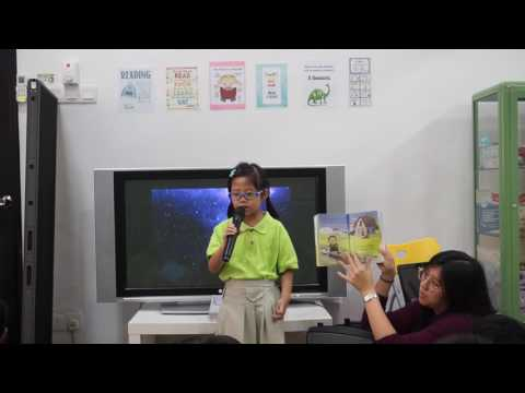 TSRC Public Speaking Januaru 2017 - Gabby Choy (Courageous LC)