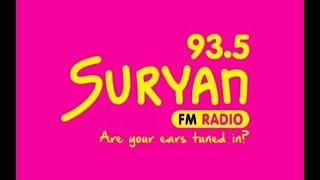 இரவின் மடியில் - இனிய கீதங்கள் - சூரியன் FM