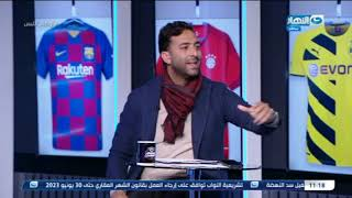 اوضة اللبس | ميدو منفعلا : هذا سبب سيطرة الأهلي وإلغاؤه للتنافسية في مصر وفقا لتقرير رسمي من فيفا