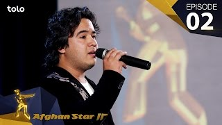 Afghan Star S12 - Episode 02 - Mazar Auditions / فصل دوازدهم ستاره افغان - قسمت دوم