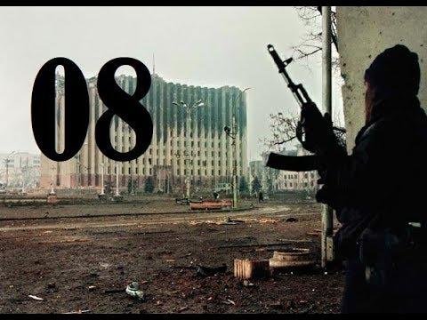 The Operational Art of War First Chechen War 8 Operation Dragonarch