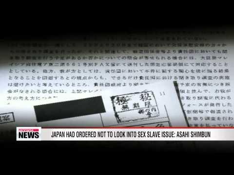 Japan had ordered not to look into sex slave issue: Asahi Shimbun