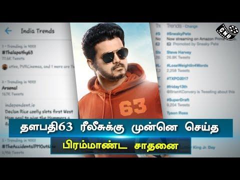 Thalapathy 63 Starts Record Before Movie Release | Vijay | Atlee | AR Rahman