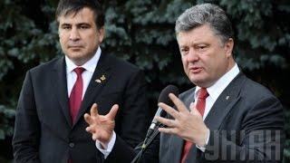 Порошенко против Саакашвили 12 01 2017