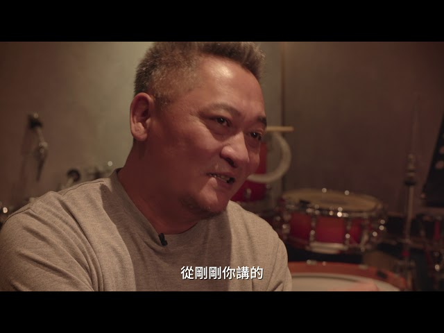 《 我不流行二十年 Ga-Tau Chang 》──城市首映計畫   角頭二十紀錄片預告