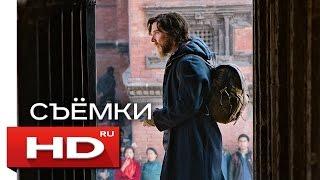 Доктор Стрэндж - Русский Трейлер о создании 1