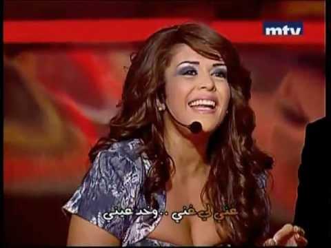 Nadine Saab - Ghanili shway  MTV part 2  نادين صعب غنيلي شوي شوي هيك منغن