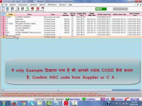 HSN CODE Create and Update- Smart Retailers