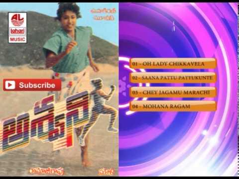 Ashwini mp3 hindi songs free download.