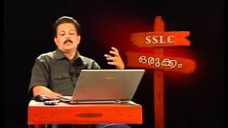 SSLC Orukkam-History Part 14