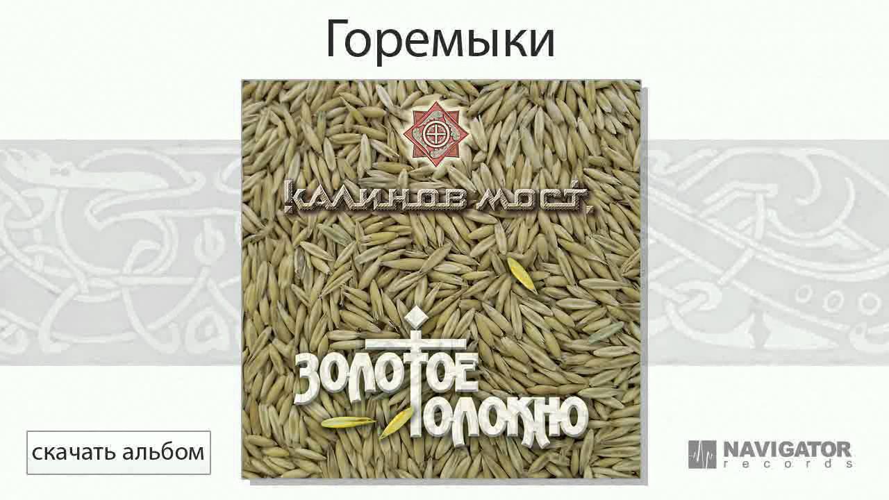 Толокно овсяное не требует варки. Национальный русский продукт из овсяного зерна с уникальными полезными свойствами. Овсяное толокно очень.