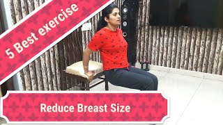How to reduce breast size at homeTop 5 chest exercise Part 1pooja srivastava
