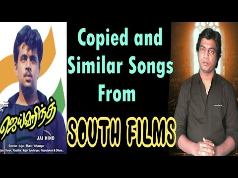 Copied and Similar songs from SOUTH FILMS