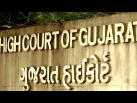 Gujarat High Court Recruitment – 109 Stenographer Vacancy – Last Date 24 August #JOB FINDER
