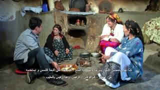 حلقة وثائقي بجاية أقبو