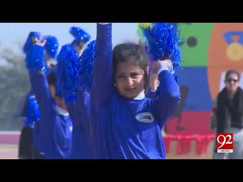 Annual Sports Day conducted at Islamabad Sports Complex - 21 January 2018 - 92NewsHDPlus