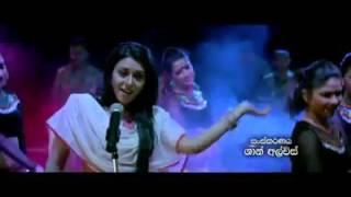 'Aakarsha' movie trailer - Anchal SINGH