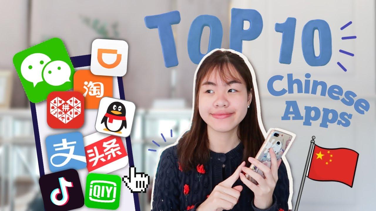 TOP 10 โซเชียลมีเดีย แอปบนมือถือในประเทศจีน ที่คนจีนขาดไม่ได้! 📲🇨🇳