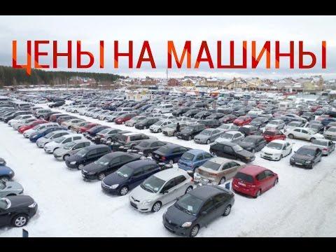Владивосток. Авторынок «Зеленый угол» переживает очередное затишье.