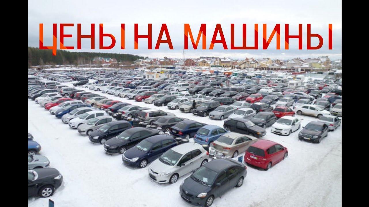 продажа грузовиков во владивостоке зеленый угол