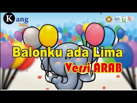 Lagu Anak Balonku - Versi Arab bersama Kursus Bahasa Arab Al Azhar Pare