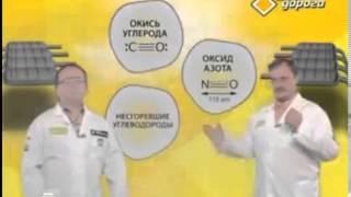 """НТВ. """"Главная Дорога"""" о нейтрализаторе"""