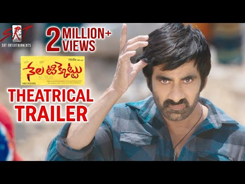 Nela Ticket Theatrical Trailer | Ravi Teja...