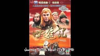 《TVB西游记》(张卫健版) 电视主题曲、插曲