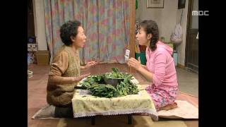 Be Strong Geum-Soon, 8회, EP08, #05