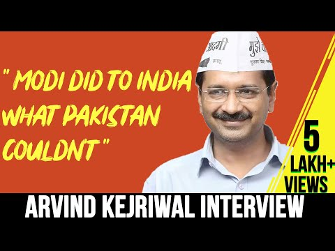 THE ARVIND KEJRIWAL INTERVIEW | ELECTION SPECIAL 2019