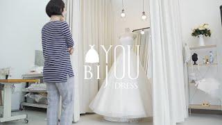youbijuu-유비쥬드레스-포항시 청년창업랩 (포항시…
