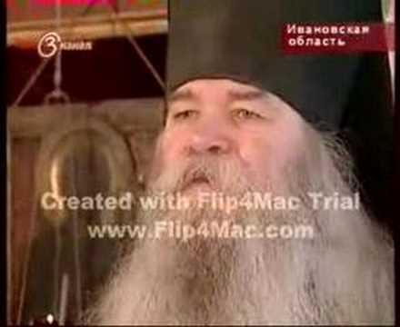 О том, как не надо читать жития святых, часть 1из YouTube · Длительность: 12 мин17 с