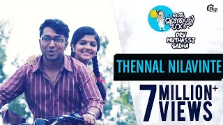 Download Hindi Video Songs - Oru Muthassi Gadha - Thennal Nilavinte | Vineeth Sreenivasan, Aparna Balamurali | Shaan Rahman |