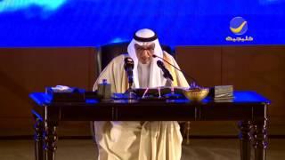 الأمير بدر بن عبدالمحسن يتحدث عن موقف خاص حصل له مع الملك فيصل رحمه الله