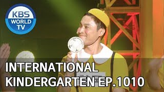 International Kindergarten | 국제 유치원 [Gag Concert / 2019.08.17]
