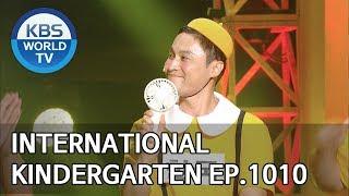 International Kindergarten | 국제 유치원 [Gag Concert / 2019.08.17]