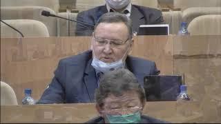 XV (внеочередное) пленарное заседание 09.04.2020